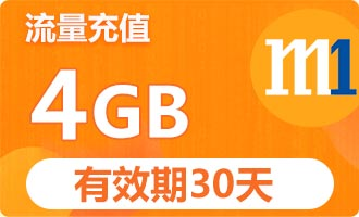 M1 4GBfor30days data Easy Topup