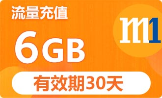 M1 50GBfor30days data Easy Topup