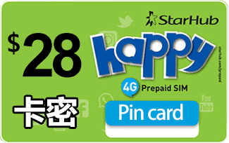 Starhub card pin Happy $28